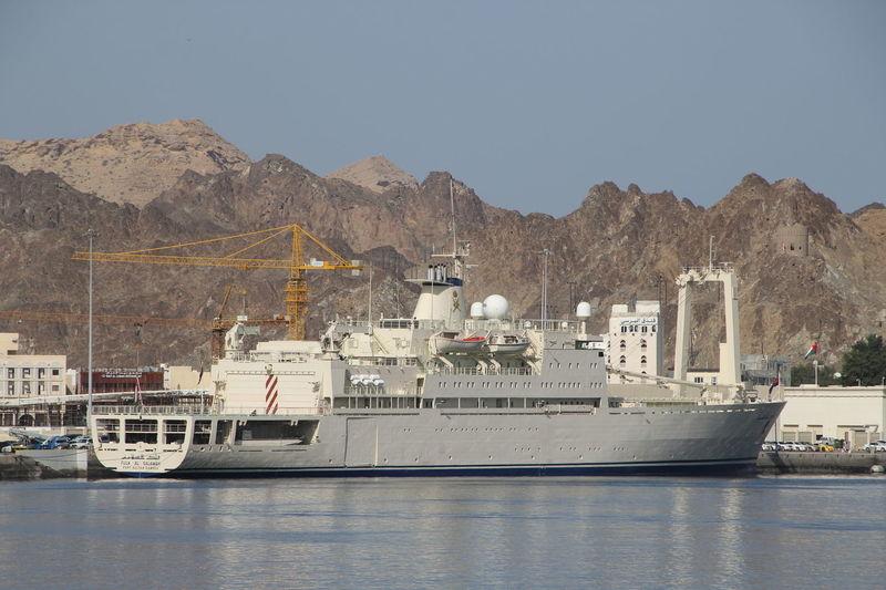 AL DHAFERAH yacht Bremer Vulkan