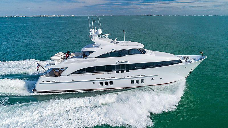 INDULGENCE yacht Burger Boat Company