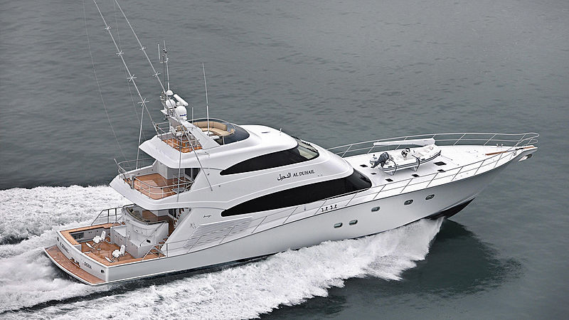 AL DUHAIL yacht Sovereign