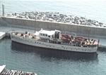 Meltemi Yacht 37.55m