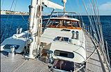 Audrey II Yacht 1997