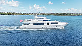 Our Heritage yacht cruising