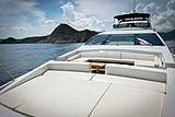 Aquarius Yacht Azimut