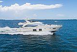 Inspiration Yacht 25.6m