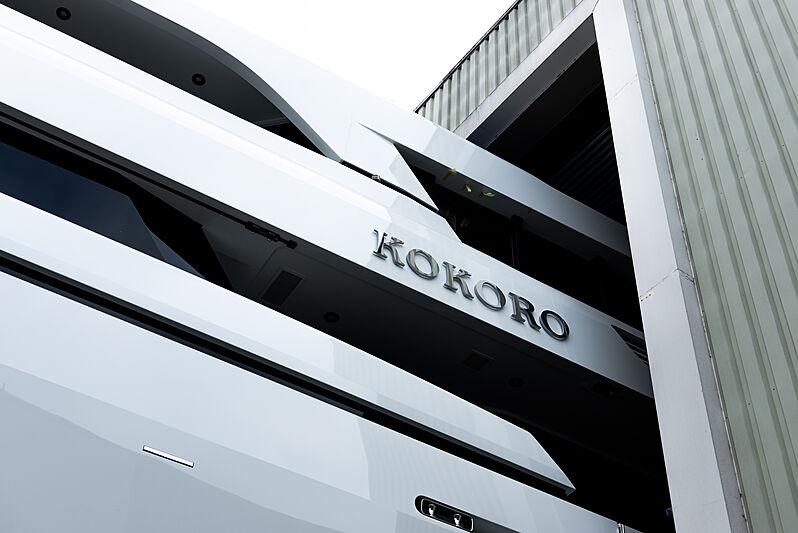 Kokoro yacht launch