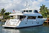 Amazing Grace  Yacht 2011