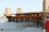 El Emadi  Yacht Al Mannai