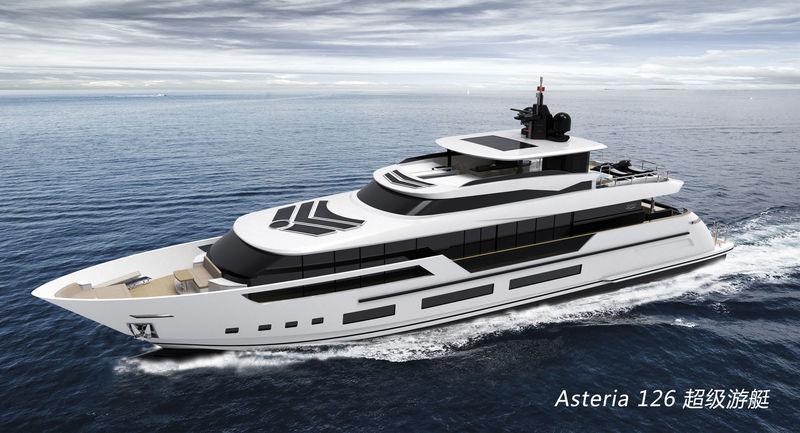 Heysea Yachts Asteria 126 rendering