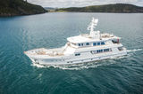 Relentless Yacht Kingship Yacht