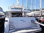 Keep Cool Yacht 33.0m