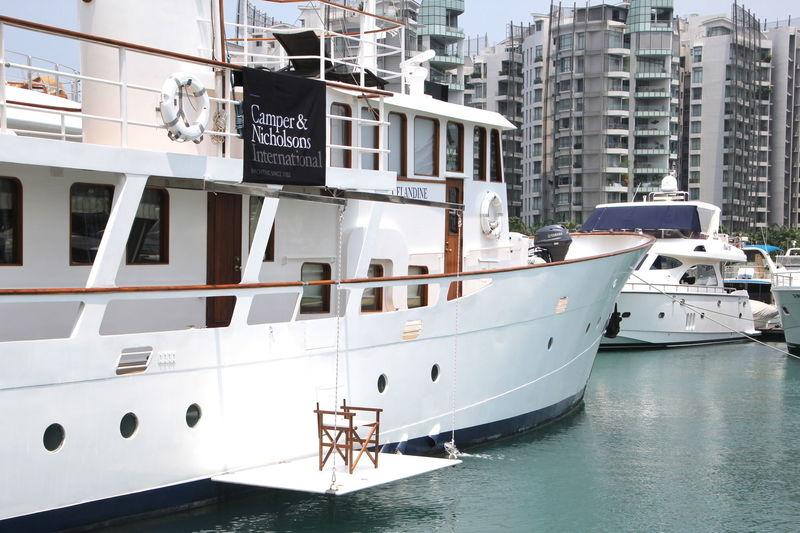 CELANDINE yacht Camper & Nicholsons Shipyard