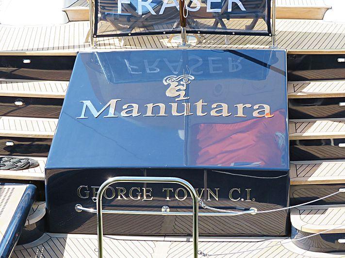 Manutara name plate yacht
