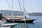 Infinity Yacht 45.3m