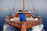 Bahriyeli C Yacht 44.0m